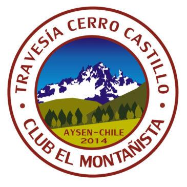 Travesía de Montaña Cerro Castillo – Febrero 2014